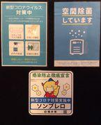 福井片町 MUSICA Y BAR SOMBRERO(ソンブレロ) クラブ スナック バー ラウンジ