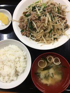 お食事・定食の店 てっぺい メニュー&料金