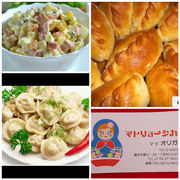 福井片町 マトリョーシカ クラブ スナック バー ラウンジ